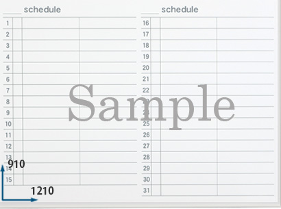アップダウンミーティングボード予定表印刷例