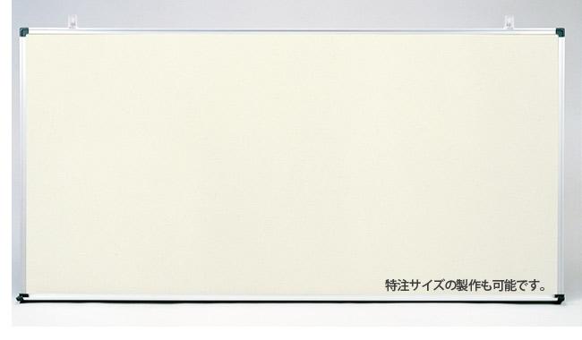 ホワイトボードプラザ