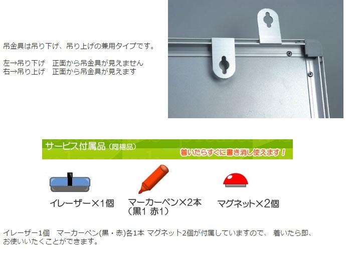 超軽量ホワイトボード【無地】の詳細説明