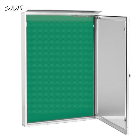 片開き屋外掲示板(壁付型)