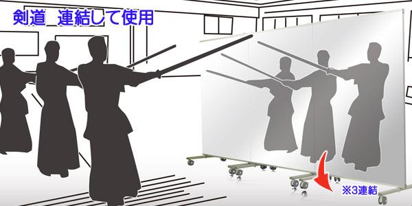 剣道などで使用の場合でも連結して使用できます