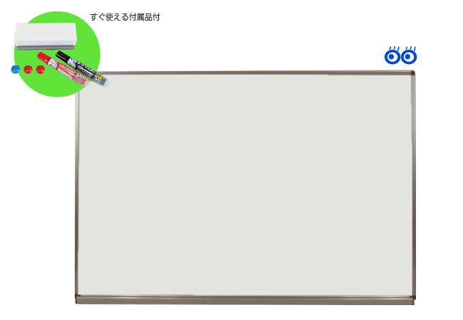 アイソフト 壁掛け