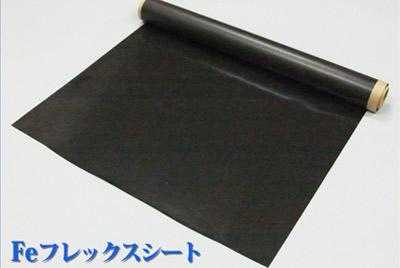 マグネットがつく壁材シート(