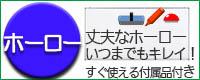 ホーローホワイトボード予定表(タテ書 ヨコ書)