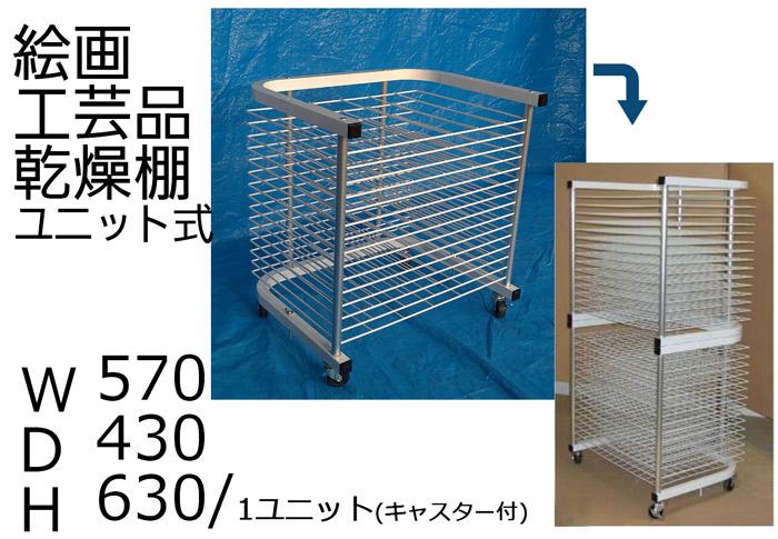 組み立て不要 ユニット型 棚網15段