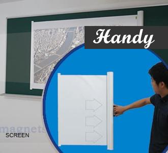 ハンディ―マグネットスクリーン